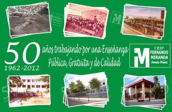 20120927102619-lona-reducida-585x380.jpg